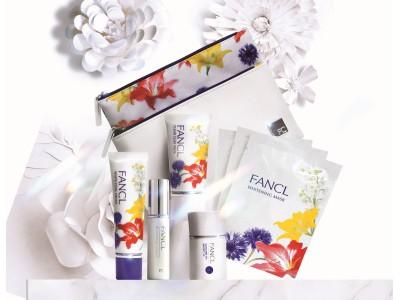 紫外線を防いで明るく透明感あふれる肌に導く「パーフェクト ホワイトニングキット」 4月19日 数量限定発売