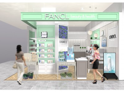 『ファンケル ビューティ&ヘルスなんばマルイ店』 2018年8月22日(水)ニューオープン