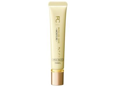 9月20日 数量限定発売 ゴールドパールで光り輝く美しい肌に仕上げる「スキンケアベース モイスチャー<シャンパンパール>」