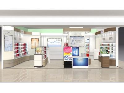 『ファンケル 大宮マルイ店』 2018年8月31日(金)リニューアルオープン