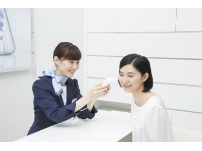 2019年1月29日(火)から『ファンケル 松屋銀座店』期間限定でオープン
