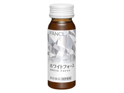 「ホワイトフォース ドリンク」 3月20日 新発売