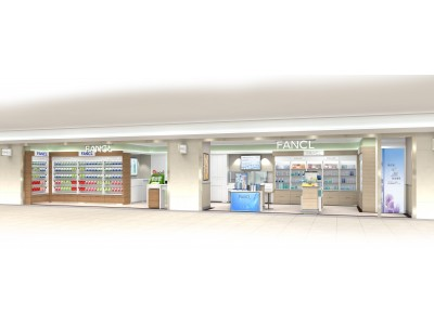 『ファンケル 名古屋ユニモール店』 2019年2月22日(金)リニューアルオープン