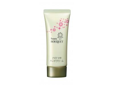2月7日 数量限定発売 手肌の乾燥を防ぎ、なめらかに整えるハンドクリーム