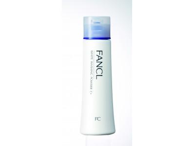 3月20日 数量限定発売  「ホワイト洗顔パウダーC+(プラス)」