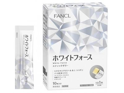 「ホワイトフォース スティックゼリー」 5月16日 数量限定発売