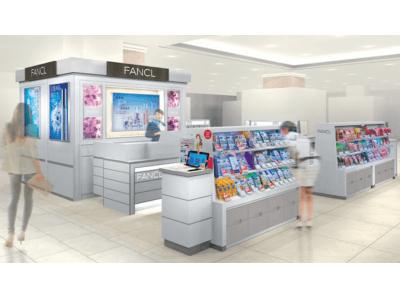 『ファンケル 泉北タカシマヤ店』2019年6月20日(木)リニューアルオープン