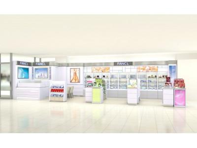 『ファンケル 近鉄和歌山店』 2019年8月7日(水)リニューアルオープン