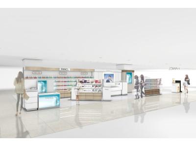 『ファンケル シャポー市川店』 2019年9月13日(金)リニューアルオープン
