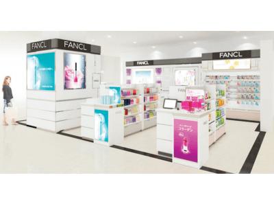 『ファンケル 西武所沢店』 2019年10月15日(火)リニューアルオープン