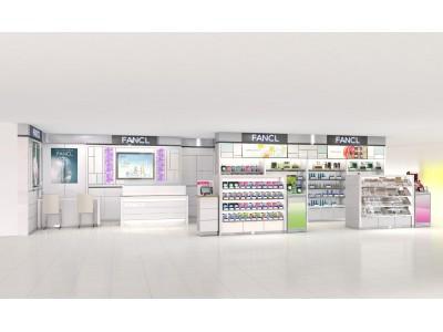 『ファンケル 岡山高島屋店』 2020年2月7日(金)リニューアルオープン
