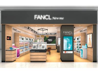『FANCL New me イオンモール日吉津店』2020年3月13日(金)ニューオープン
