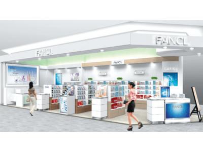 『ファンケル イオンモール倉敷店』2020年3月19日(木)リニューアルオープン