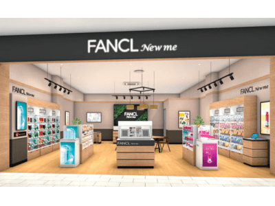 『FANCL New me イオンモール草津店』2020年3月27日(金)ニューオープン