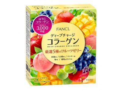 「ディープチャージ コラーゲン 厳選5種のフルーツゼリー」6月18日 数量限定発売