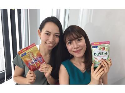 8月4日(火)20時から、ファンケル初の「サプリメント ライブショッピング」を配信!