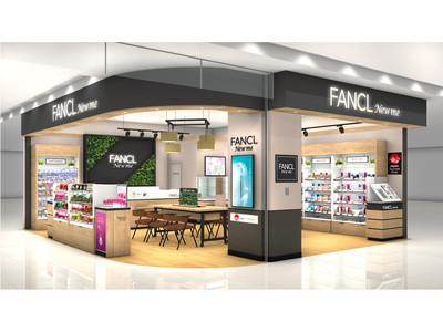 『FANCL New me エルムの街店』2020年9月2日(水)ニューオープン