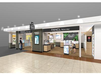 『FANCL New me 横浜ポルタ店』2020年9月4日(金)ニューオープン