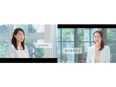 本日から先行型エイジングケア(*)美容液「コアエフェクター」の製品紹介動画を配信!(*)年齢に応じたケア