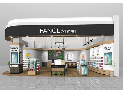 『FANCL New me イオンモール直方店』2020年10月16日(金)ニューオープン