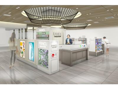 『ファンケル ビューティ&ヘルス 博多マルイ店』2020年11月11日(水)ニューオープン