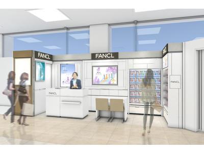 『ファンケル 高松三越店』 2020年11月17日(火)リニューアルオープン