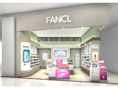 『ファンケル イオンモール熊本店』 2020年12月17日(木)リニューアルオープン
