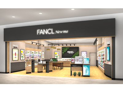 『FANCL New me イオンレイクタウンkaze店』2021年2月11 日(木)ニューオープン