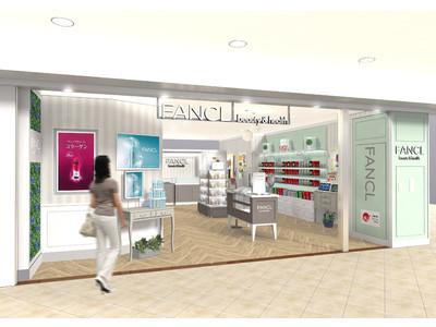 『ファンケル ビューティ&ヘルス 岡山一番街店』2021年3月17日(水)リニューアルオープン