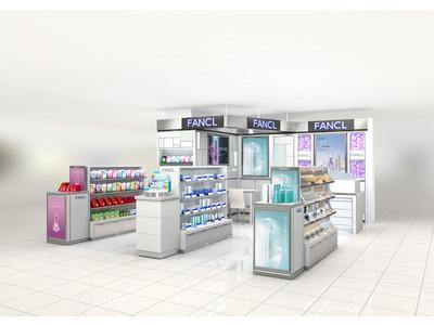 『ファンケル 川西阪急店』 2021年4月14日(水)リニューアルオープン
