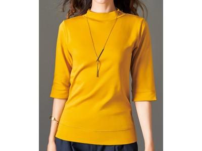 【新製品情報】9月16日 数量限定発売  「大人のためのTシャツ(7分袖)」