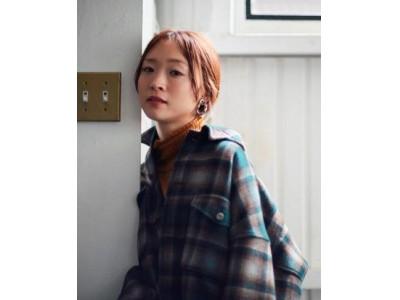 第五弾!人気ファッションディレクター野尻美穂監修アイテム発売
