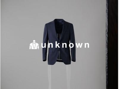 ナノ・ユニバースとエスティファイブが共同開発。商品撮影に特化した次世代マネキン「unknown」を販売開始。
