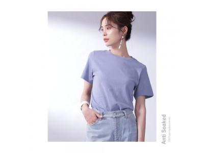 ナノ・ユニバースを代表する高機能アイテム「汗染み防止Tシャツ」が今年も発売スタート!