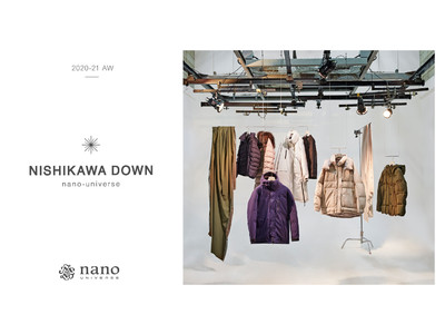 「冬の名品」ナノ・ユニバースの西川ダウン2020AW collectionのWEB受注会スタート!!
