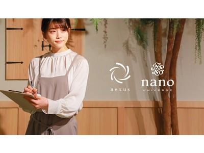 ナノ・ユニバースが保育士制服をプロデュース。