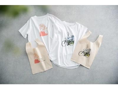 ナノ・ユニバースから人気女性イラストレーターとのコラボTシャツが発売!