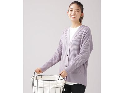 洗濯機で丸洗いできる「思いきり洗えるニット」シリーズに新作が登場!