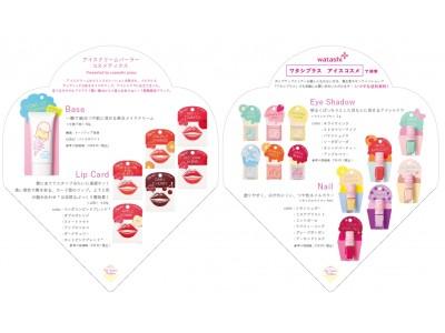 天神コア3階に、新しい空間「♯310 APARTMENT」が誕生!九州初出店の「アイスクリームパーラー コスメティクス」も期間限定でオープンします!