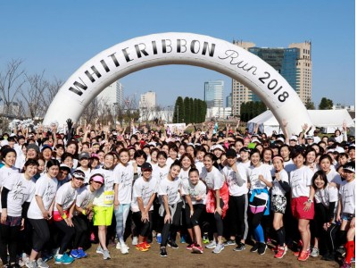 WHITE RIBBON RUN 2019 女性に力を!