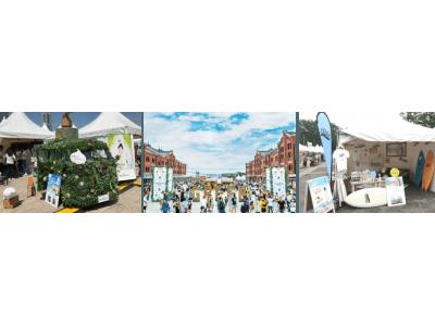 「ダイアンボタニカル」と「サーファーズダイアン」が『Local Green Festival'19』に出展!