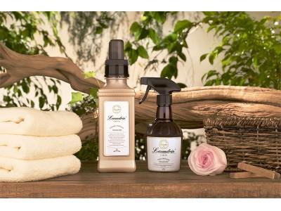 ランドリンの新作は、いま香水業界大注目の「OUD(ウード)」ローズとウードがエレガントに溶け合う「アロマティックウードの香り」デビュー!