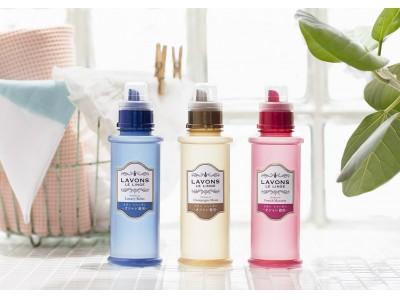 オシャレ着用洗剤「シャレボン」発売1ヶ月で48万個突破