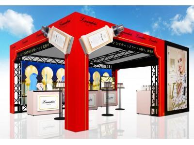 """香りのダイヤモンド⁈世界のメゾンも注目する""""ウード""""の香り体験イベント「ランドリンOUD体験イベント2018」広島で開催"""