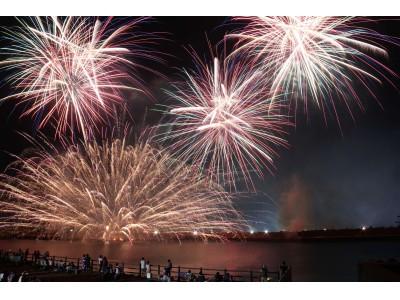 【福井県越前町】福井県で最初の夏の花火大会で夏の幕開けを飾ろう!「越前みなと大花火2018」が7月14日(土)に開催されます!
