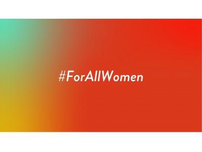 JobRainbowが国際女性デーに、フェミニズムから排除されるトランスジェンダー女性支持のキャンペーン動画「#ForAllWomen」を発表