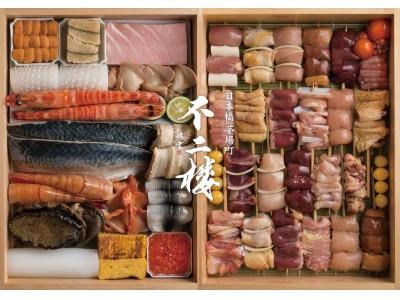 【メディアレセプションご招待】7月7日(金)、東京・日本橋茅場町に和食の新業態がオープン! 職人集団が食の未来に向けて打ち出す、新たな日本食の饗宴「不二楼」7月3日メディアレセプション開催!