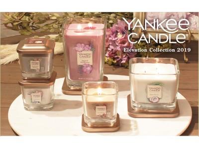 アメリカで最も愛されているキャンドルYANKEE CANDLEより、人気のコレクションに新しい香りが登場!!