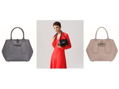 ロンシャンの「Roseau(ロゾ)」コレクションから、新モデルのキューブバッグやクロスボディバッグが2020年6月30日(火)登場
