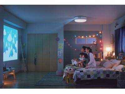 世界初のプロジェクター付きシーリングライト「popIn Aladdin」、ひかりTVショッピングにて取り扱い開始